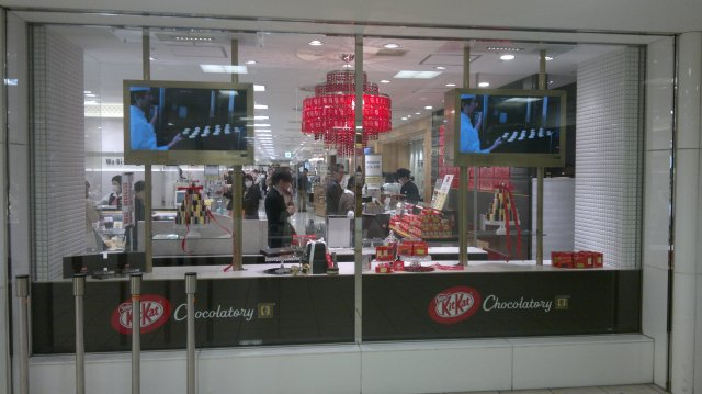 Seibu department store Kit Kat Chocolatory in Ikebukuro