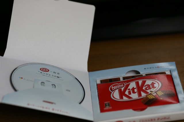 Kit Kat CD from the Kit Kat Chocolatory in Tokyo