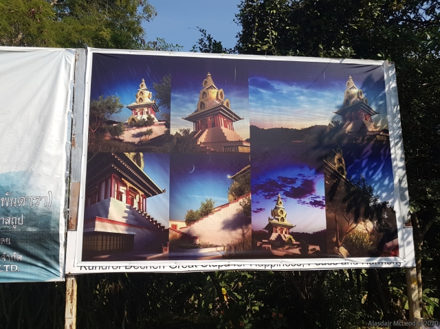 The design of the Great Stupa